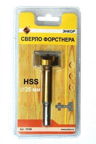 Сверло Форстнера HSS 35
