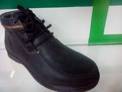 Зимние ботинки мужские Kadar 945-13