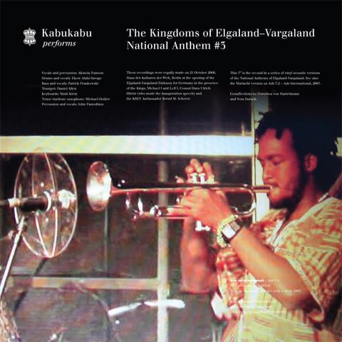 The Kingdoms of Elgaland-Vargaland: National Anthem #3, #4