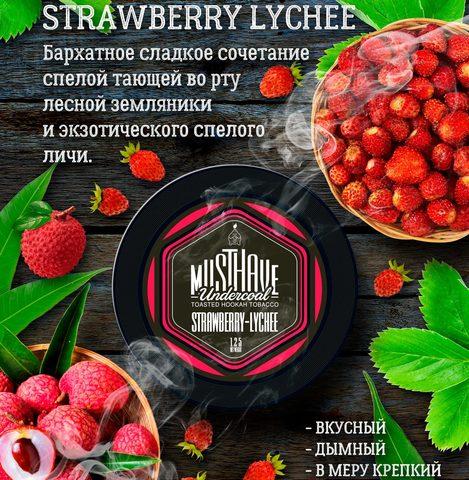 Табак для кальяна Must Have Strawberry Lychee