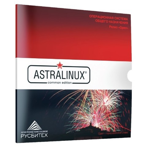Astra Linux Common Edition релиз Орел