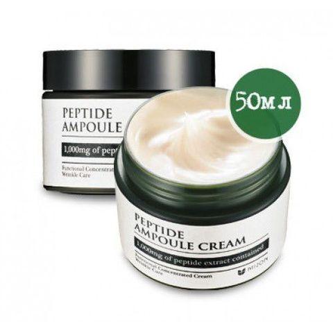 Пептидный  подтягивающий крем для лица Mizon Peptide Ampoule Cream