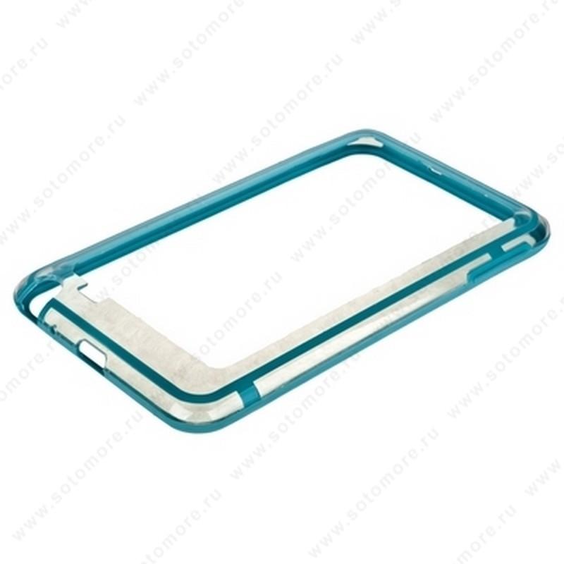 Бампер VSER для Samsung Galaxy Note N7000 бирюзовый