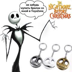 Брелок Nightmare Jack Skellington