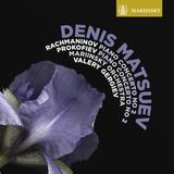 Denis Matsuev, Mariinsky Orchestra, Valery Gergiev / Rachmaninov: Piano Concerto No. 2, Prokofiev: Piano Concerto No. 2 (SACD)
