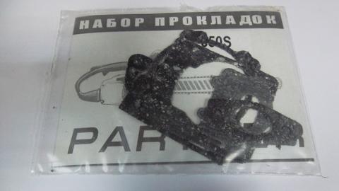 Набор прокладок двиг. б/п P350S (блистер) в интернет-магазине ЯрТехника