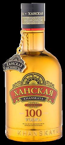 Khanskaya Republic Edition