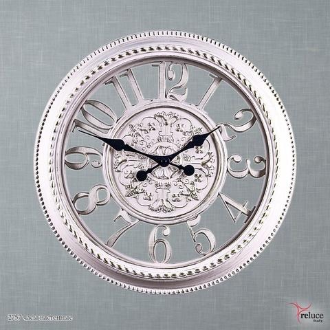 2757 часы настенные