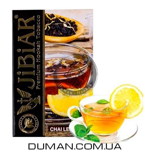 Табак JiBiAR Chai Lemon (Джибиар Чай с Лимоном) 50g