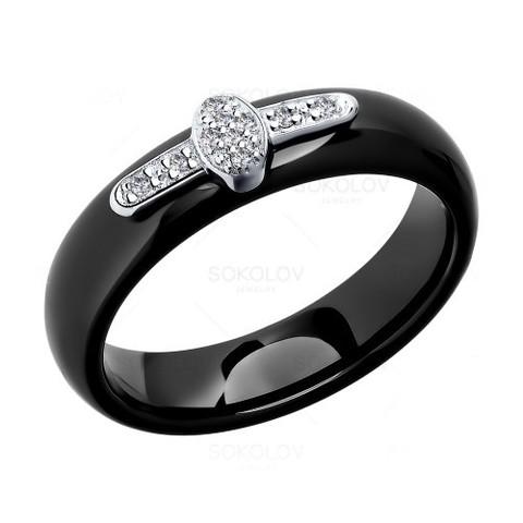 94011622- Кольцо из черной керамики и серебра