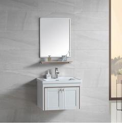 Комплект мебели для ванны River AMALIA  705 BG бежевый