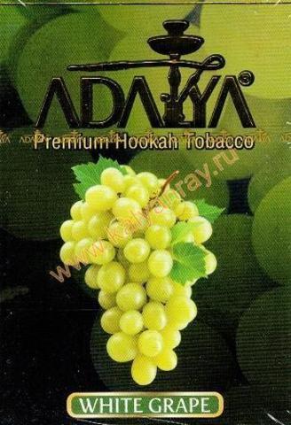 Adalya White Grape