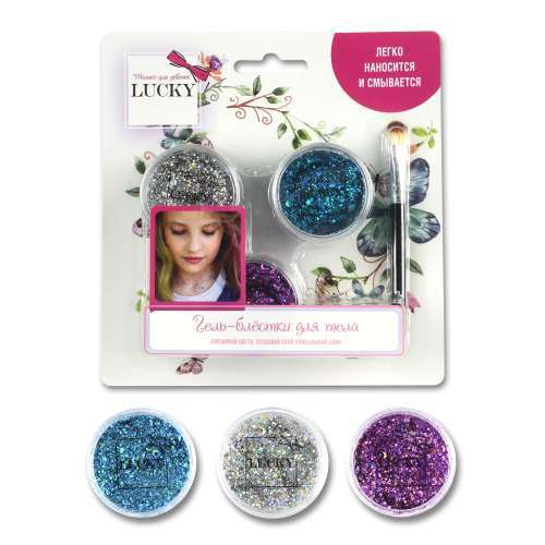 Lucky Набор гель-блестки для тела/лица 3 шт (фиолетовый, серебряный, голубой)