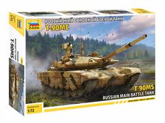 Российский основной боевой танк Т-90 МС