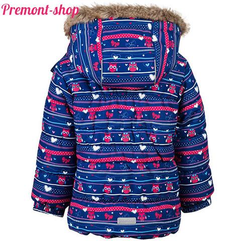 Зимняя куртка Premont Рождество в Калгари