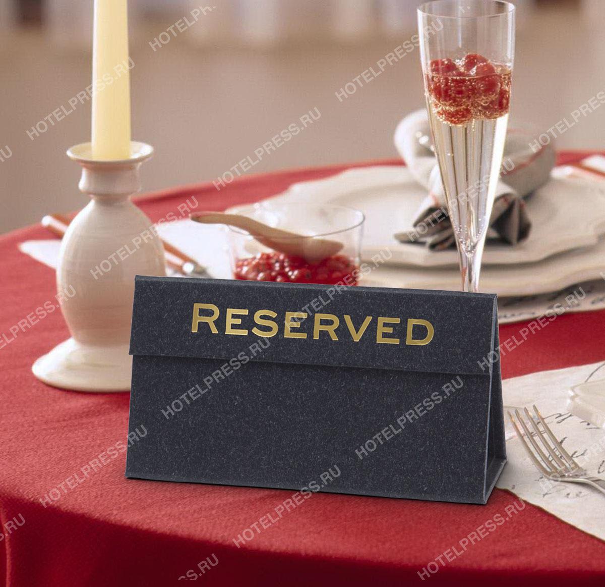 "Табличка ""Reserved"" из ""Кеперы""."
