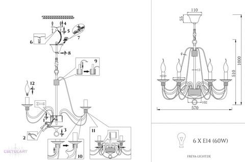 Люстра FR2046-PL-06-WG серии Velia