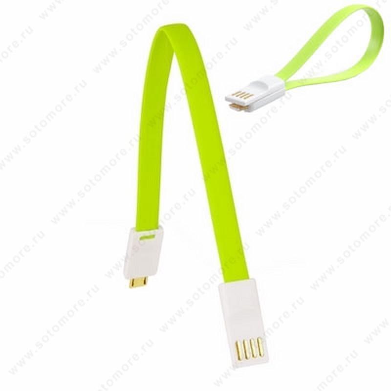Кабель i-Mee Melkco Mono Cable Micro to USB 0.15 метра магнитный салатовый