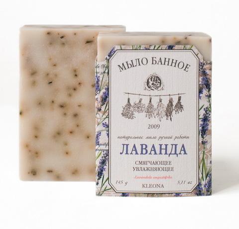 Мыло банное натуральное «Лаванда»