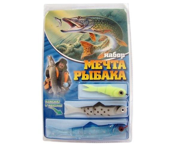Новинки Рыболовный набор «Мечта рыбака» из 32 силиконовых приманок и 18 аксессуаров МЕЧТА_РЫБАКА.jpg
