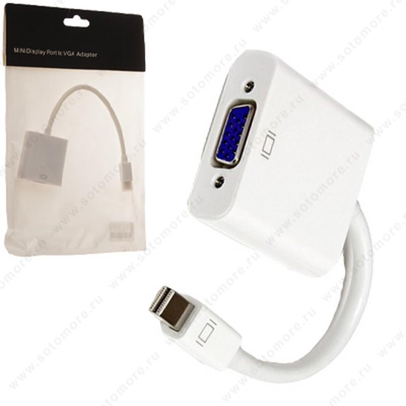 Адаптер Mini Display (папа) to VGA Adapter (мама)