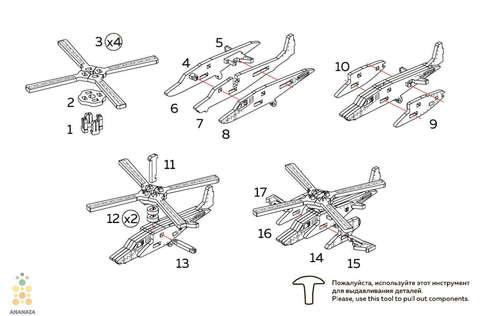 Вертолет Unit Heli от UNIWOOD - Инструкция - Деревянный конструктор, сборная модель, 3D пазл