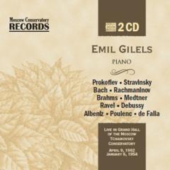 Эмиль Гилельс (фортепиано).