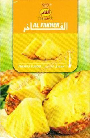 Al Fakher - Ананас, 50 грамм