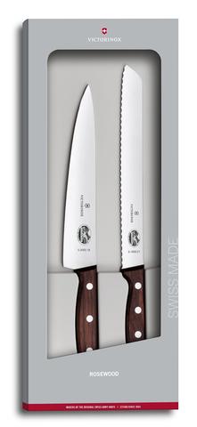 Набор Victorinox кухонный, 2 предмета, лезвие прямое и волнистое, рукоять из палисандрового дерева