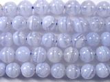 Нить бусин из агата голубого, шар гладкий 8мм