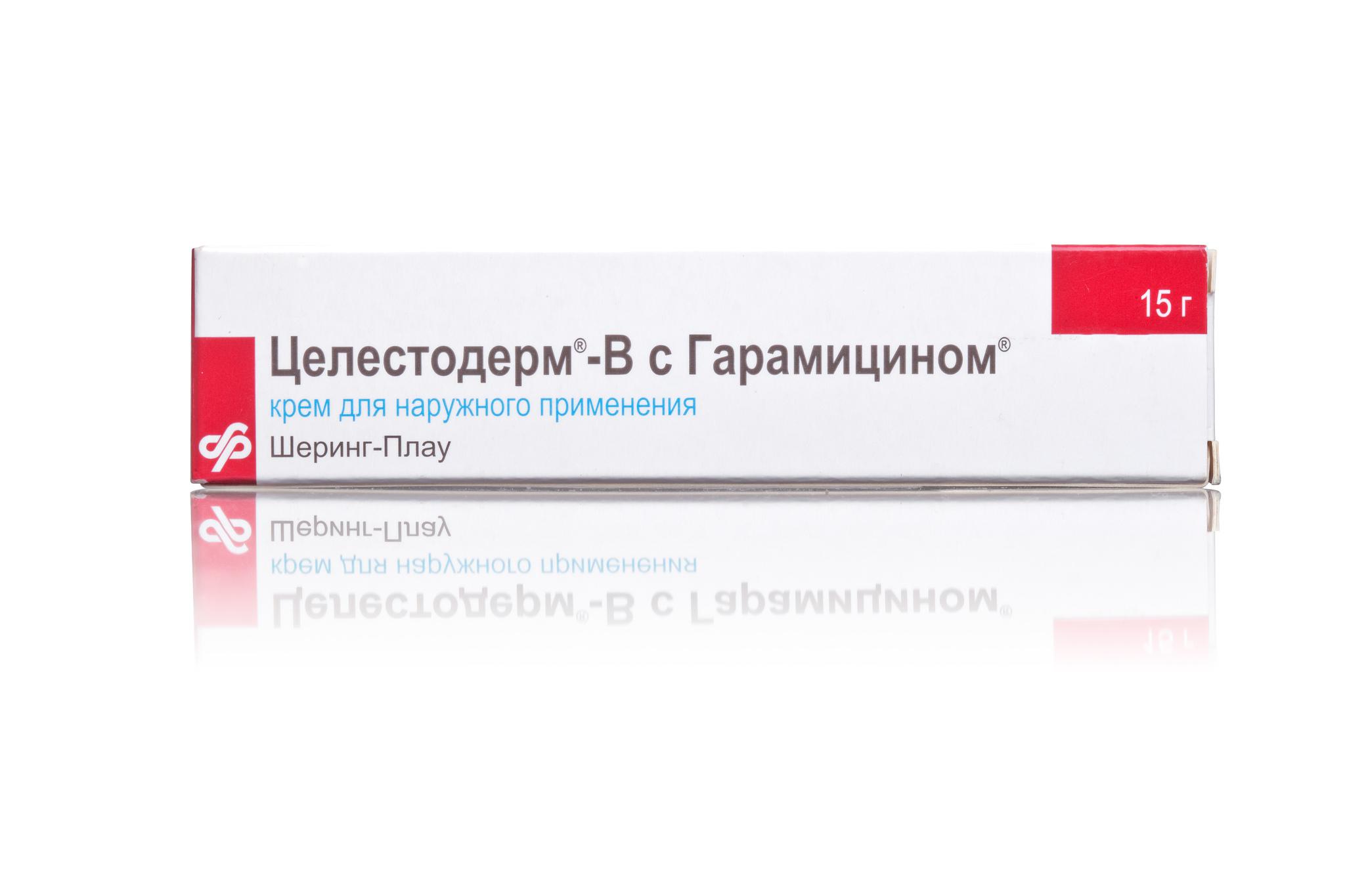 Целестодерм-B с Гарамицином крем 15 г.