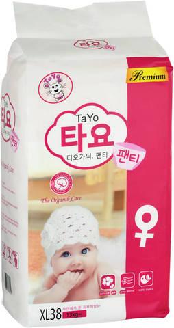 Трусики TaYo для девочек,  от 13 кг (XL)