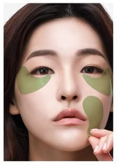 Petitfee Artichoke Soothing Hydrogel Eye Mask