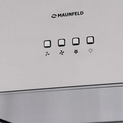 Вытяжка Maunfeld Bath Plus 50 нержавейка