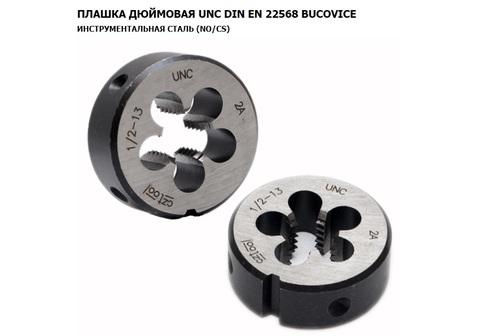 Плашка UNC №10 -24 DIN EN22568 60° 2A CS(115CrV3) 20х7мм Bucovice(СzTool) 215010