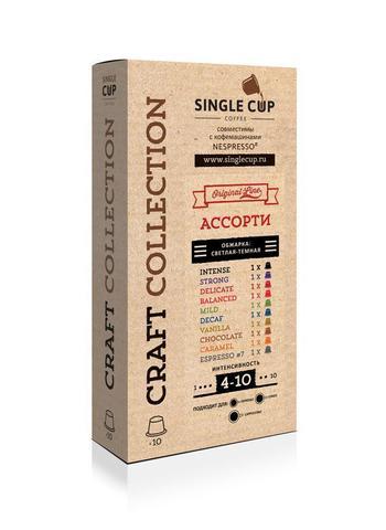 SINGLE CUP COFFEE Ассорти