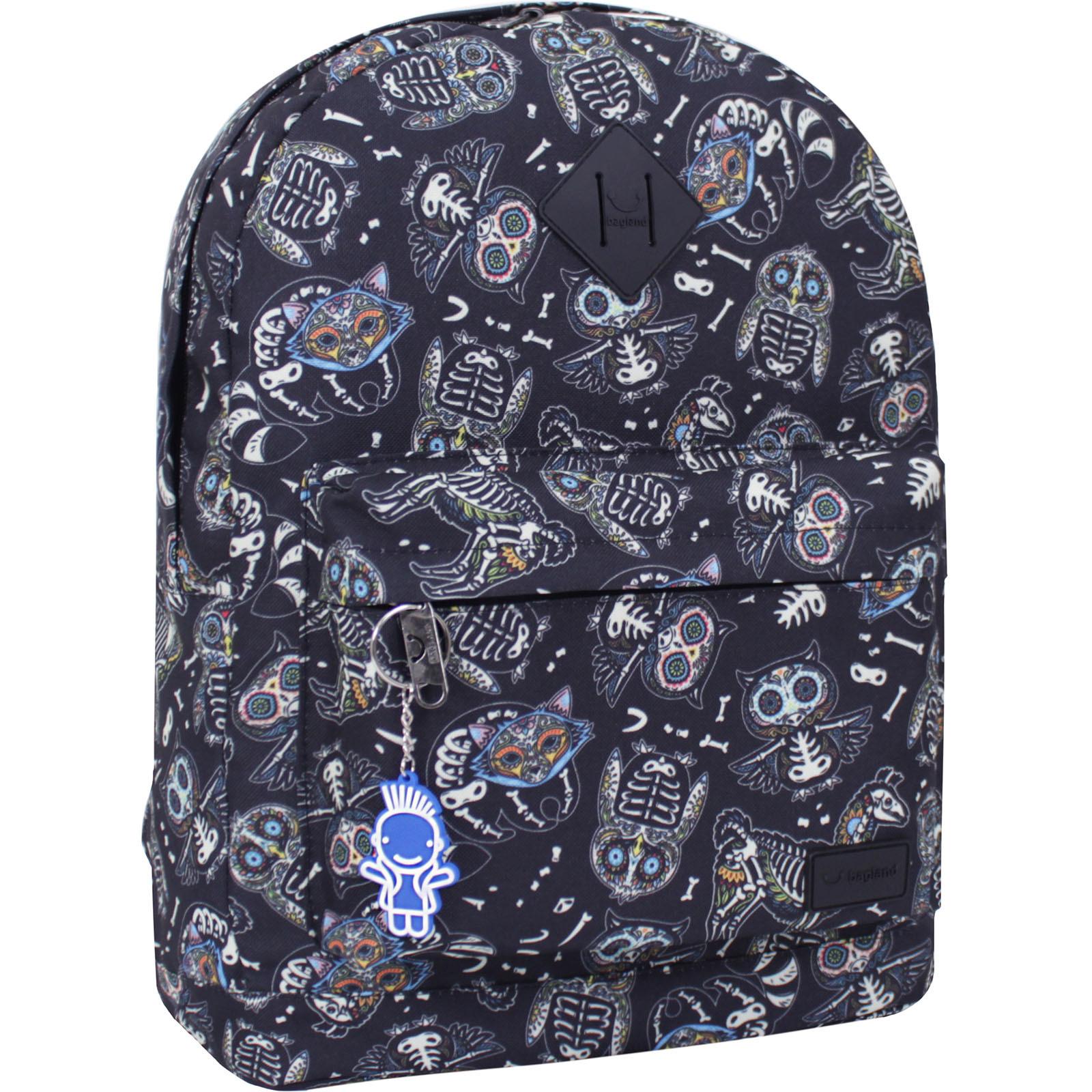 Городские рюкзаки Рюкзак Bagland Молодежный (дизайн) 17 л. сублімація 474 (00533664) IMG_3584_суб.474_.JPG