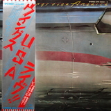 Wings / Wings Over America (3LP)