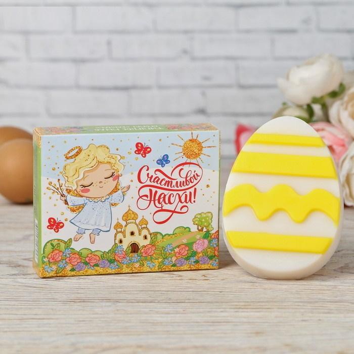 Мыло в форме яйца «Счастливой Пасхи!» аромат Ваниль фото