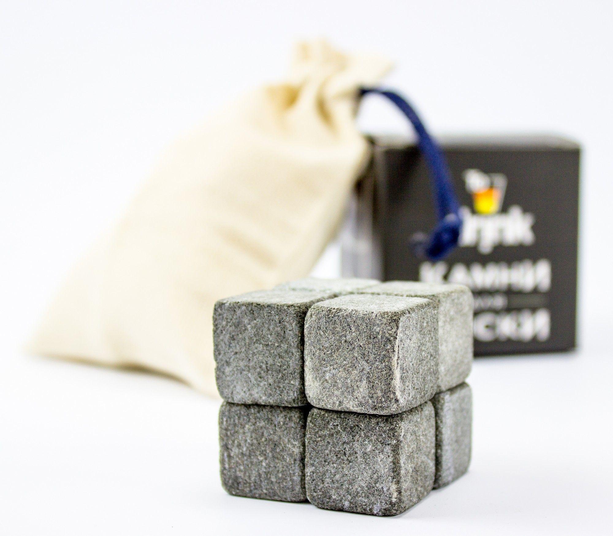 Камни для виски Whiskey Stones камни для виски стандарт