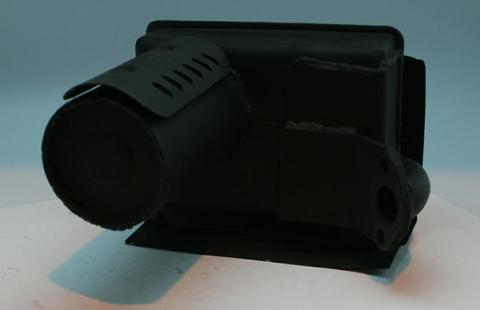 Глушитель DDE DPG2101i (2101-2900-0153)