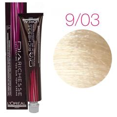 L'Oreal Professionnel Dia Richesse 9.03 (Молочный коктейль золотистый) - Краска для волос