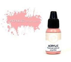 Pacific.Телесная нежная розовая (Bodily soft pink) F