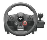 LOGITECH_Driving_Force_GT-1.jpg