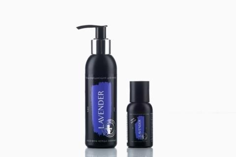 МОМ Lavender для лица гель очищающий алоэ-вера череда лаванда 140мл