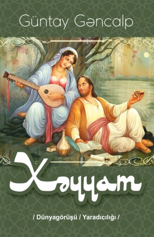 Xəyyam