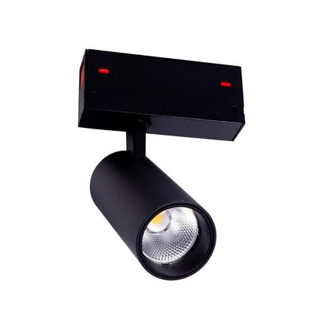 Магнитный трековый светильник RL-TL002 12W (220V)