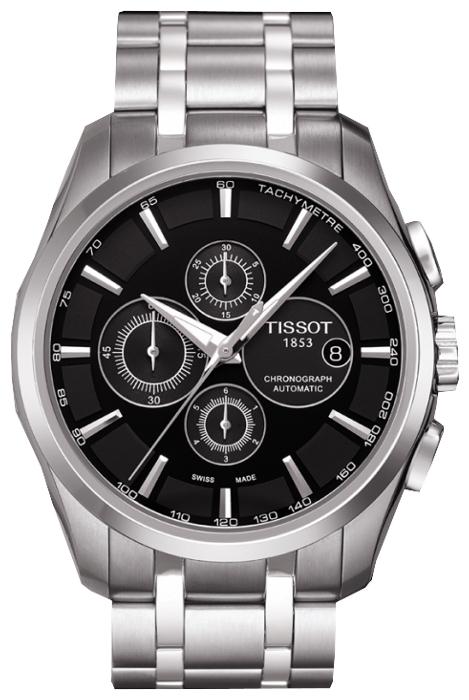 часы tissot мужские оригинал