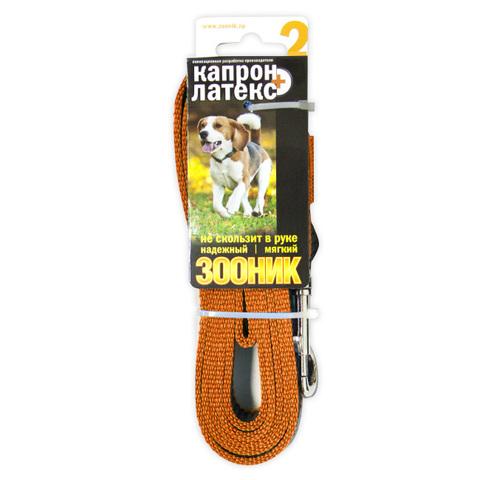 Зооник Поводок капроновый с двойной латексной нитью 2м* 20мм, оранжевый