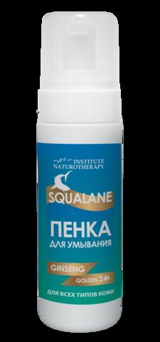 Пенка для умывания SQUALANE (Сквален)   160 мл НИИ Натуротерапии